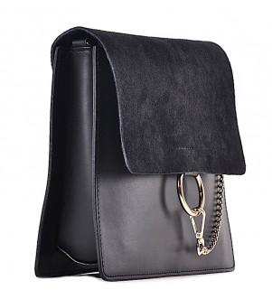 Elegancka torebka z łańcuszkiem Marcella