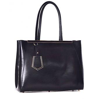 Czarny kuferek damski torebka Luxia